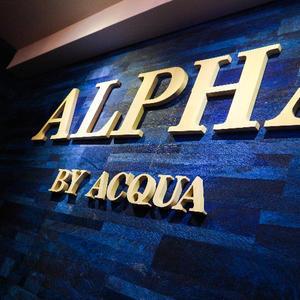 歌舞伎町ホストクラブ「alpha」の求人写真4