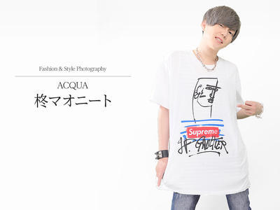 Fashion & Style ACQUA 柊マオニート