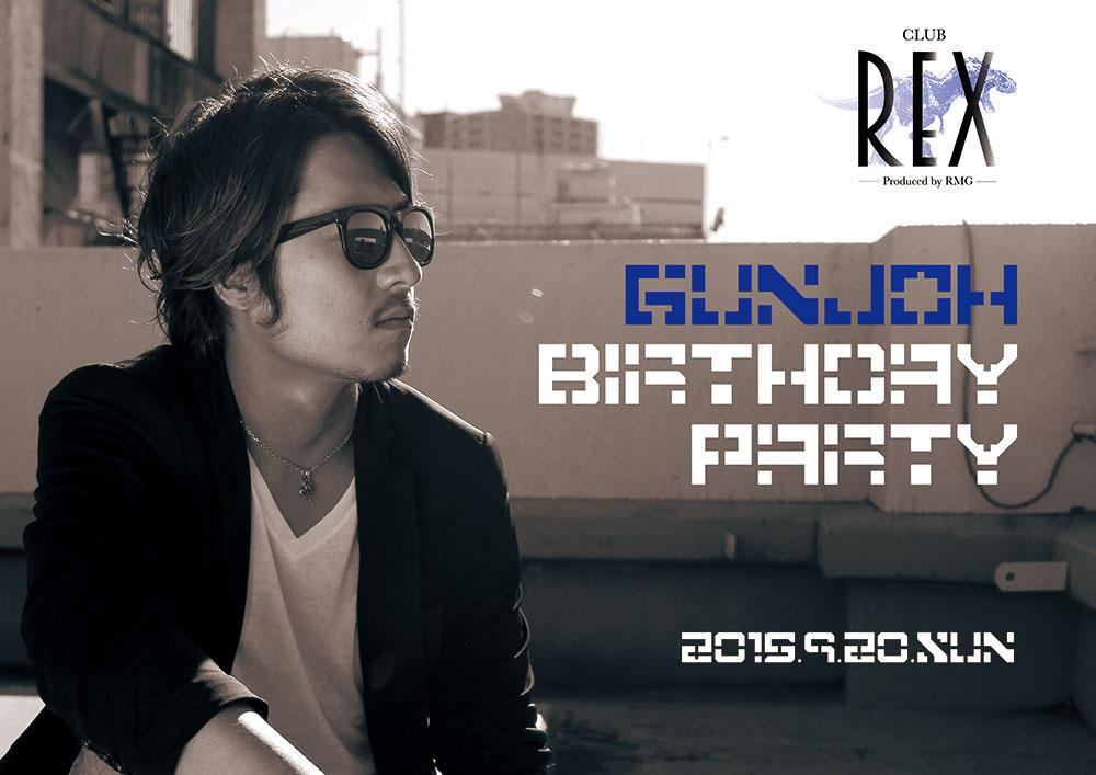 歌舞伎町REXのイベント「群青 BIRTHDAY PARTY」のポスターデザイン