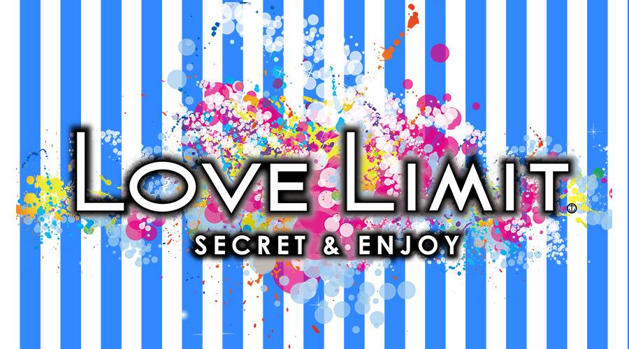LOVE LIMITのメインビジュアル