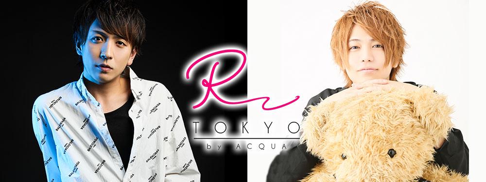 R -TOKYO-メインビジュアル