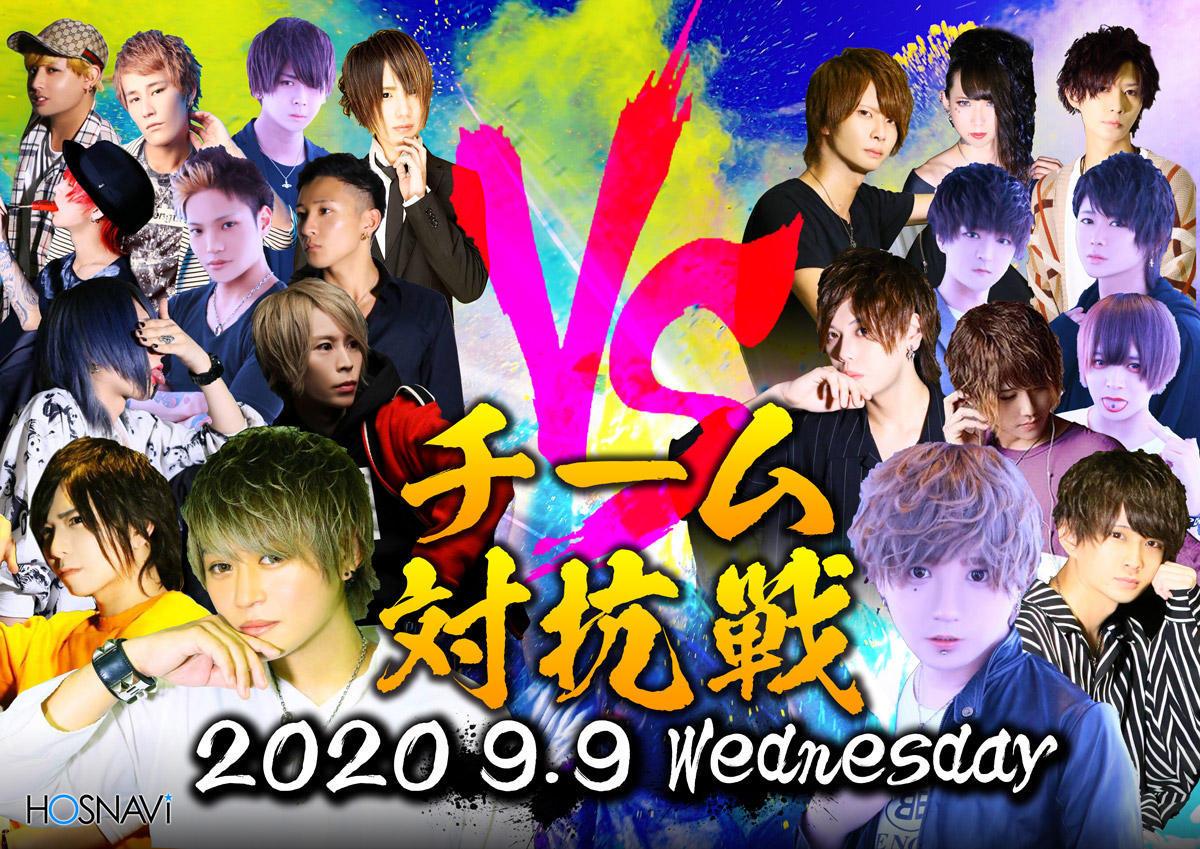 千葉ACQUA ~CHIBA~のイベント「チーム対抗戦」のポスターデザイン