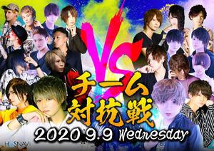 ACQUA ~CHIBA~のイベント「チーム対抗戦」のポスターデザイン