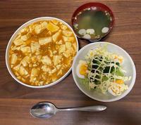 麻婆豆腐食べすぎました😓の写真