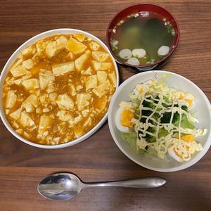 麻婆豆腐食べすぎました😓の写真1枚目