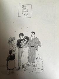 (*´▽`*)の写真