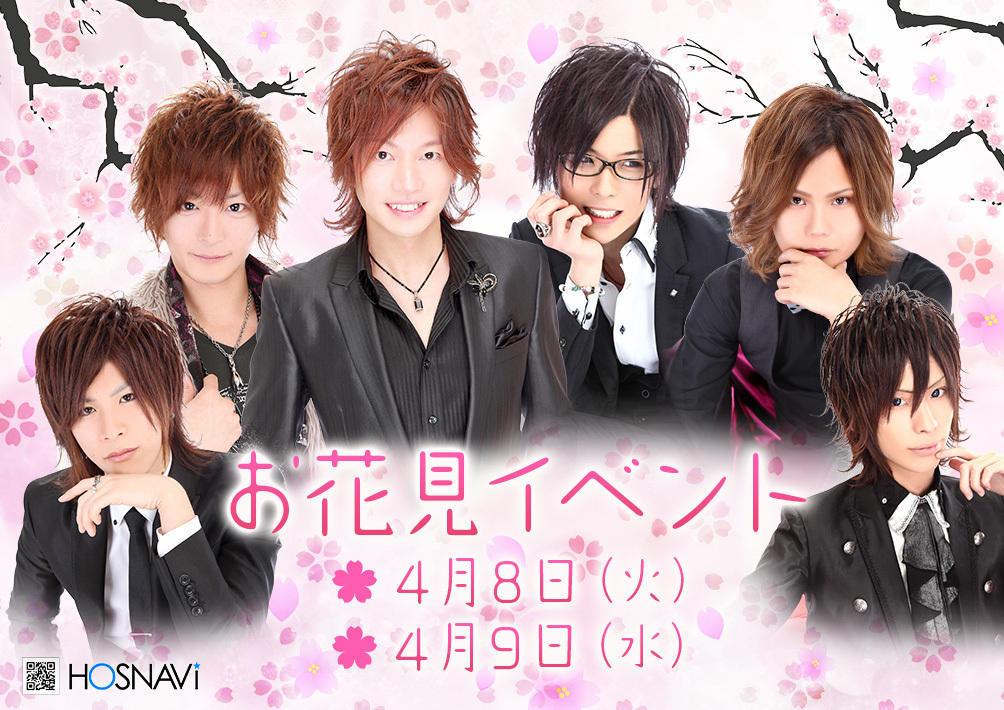 歌舞伎町ATLASのイベント「お花見イベント」のポスターデザイン