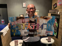 本日の激アツイベント!!写真1