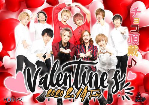 歌舞伎町A-TOKYO -1st-のイベント'「バレンタインイベント」のポスターデザイン