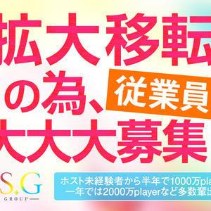 歌舞伎町ホストクラブ「Y.S.G 」の求人写真1