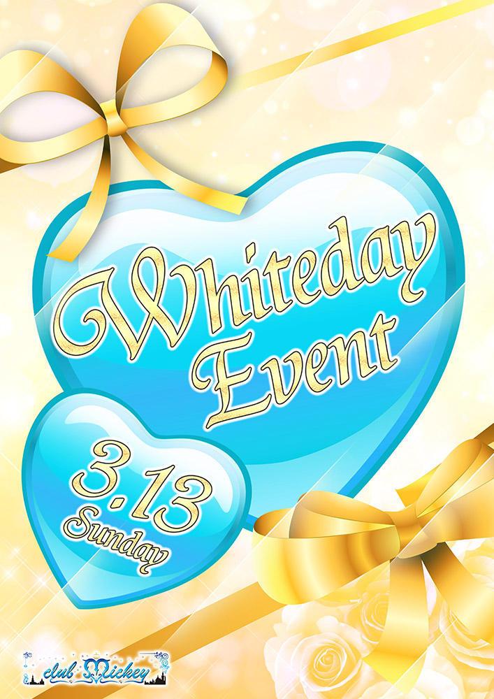 歌舞伎町Mickeyのイベント「ホワイトデーイベント」のポスターデザイン