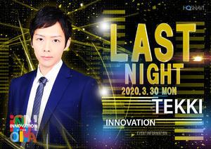 INNOVATIONのイベント「テッキ ファイナルイベント」のポスターデザイン