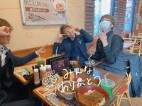 11月1日 ニンニクの日!写真1