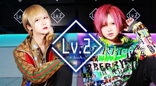 歌舞伎町ホストクラブ「Lv.2」のメインビジュアル