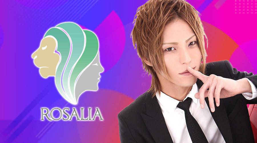 宇都宮ホストクラブ「ROSALIA」のメインビジュアル