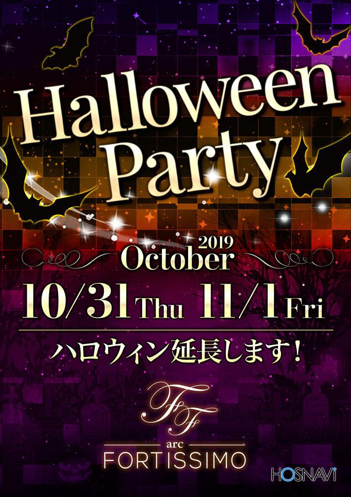 歌舞伎町arc -FORTISSIMO-のイベント「ハロウィンイベント」のポスターデザイン