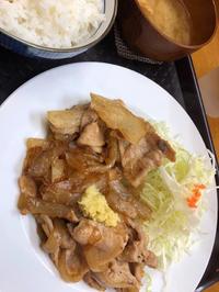 生姜焼きおいしかたの写真