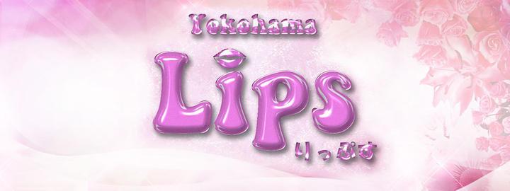 shop-img Lipsのメインビジュアル