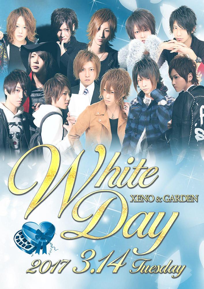 歌舞伎町GARDEN -Episode-のイベント「ホワイトデー」のポスターデザイン