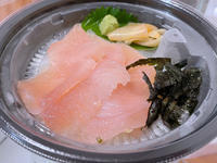 どうしてもお魚食べたくてUberしちゃった🐟の写真