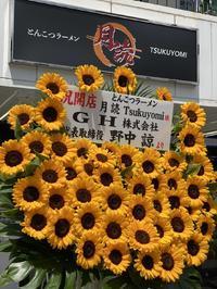 ★☆7/25(日)報告☆★写真1