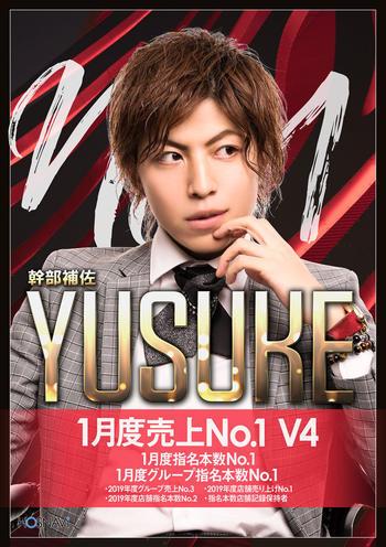 歌舞伎町ホストクラブarc -PIANISSIMO-のイベント「1月度No1」のポスターデザイン