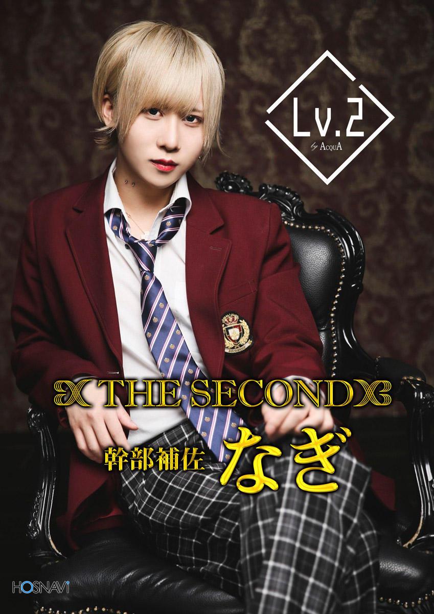 歌舞伎町Lv.2のイベント「THESECOND」のポスターデザイン