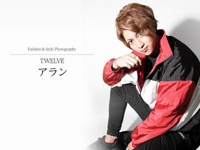 ニュース「Fashion & Style TWELVE アラン」