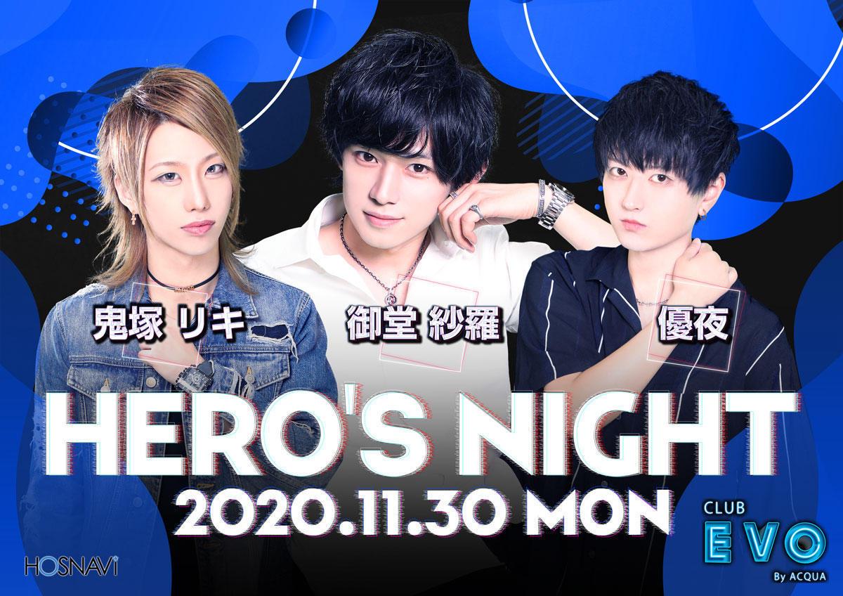 歌舞伎町EVOのイベント「ヒーローズナイト」のポスターデザイン