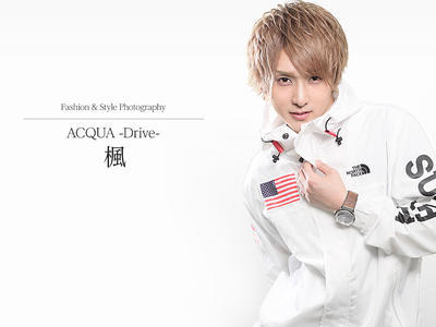 ニュース「Fashion & Style ACQUA -Drive- 楓」
