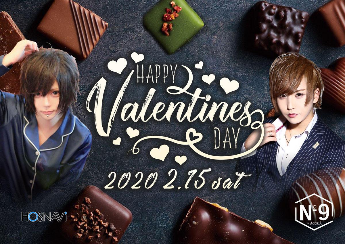 歌舞伎町No9のイベント「バレンタインイベント」のポスターデザイン