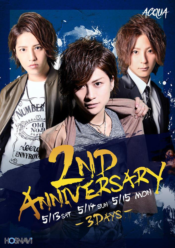 歌舞伎町ACQUAのイベント「2nd Anniversary」のポスターデザイン