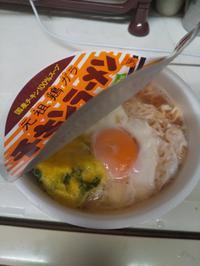 生卵プラスの写真