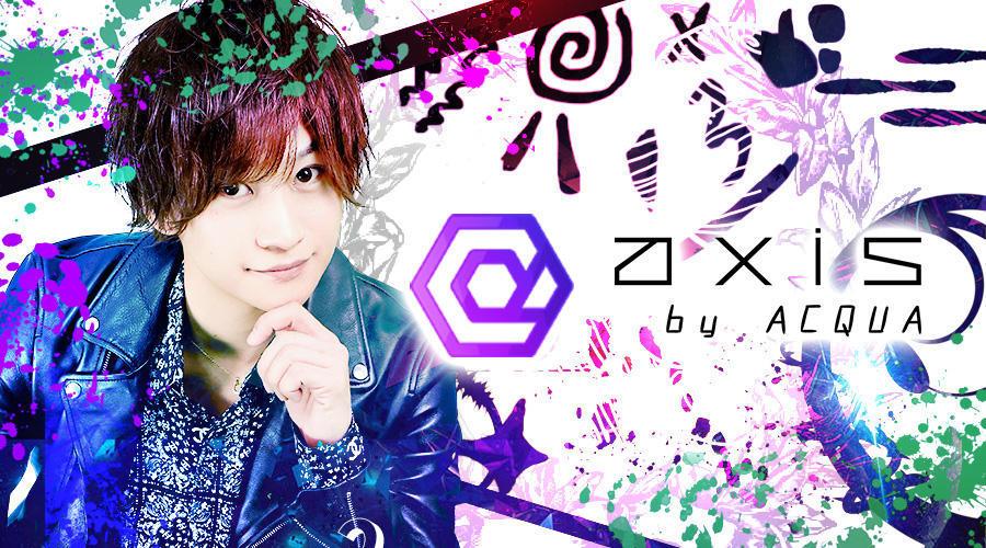 歌舞伎町ホストクラブ「AXIS」のメインビジュアル