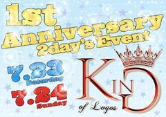 KING of LOGOS 1周年 2day's