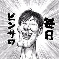 立川ボーイズバーのホスト「クマちゃん」のプロフィール写真