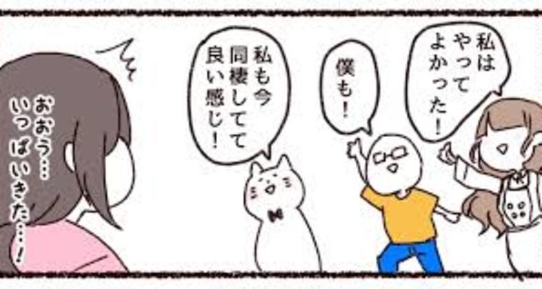 tweet-img