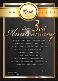 11/11(月)本日のラインナップ♡写真1