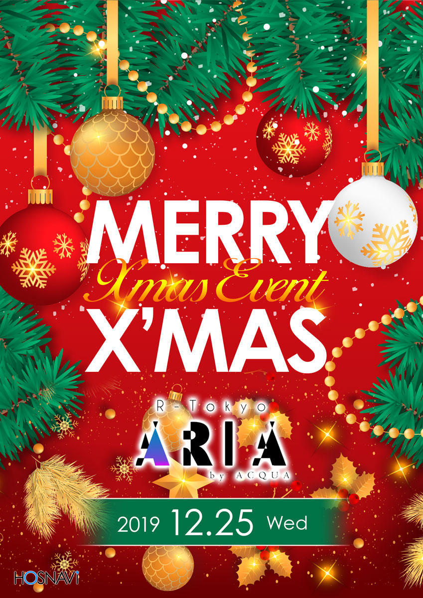 歌舞伎町AXEL ARIAのイベント「クリスマス」のポスターデザイン