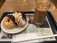 急に食べたくなってミスド(*'▽'*)の写真