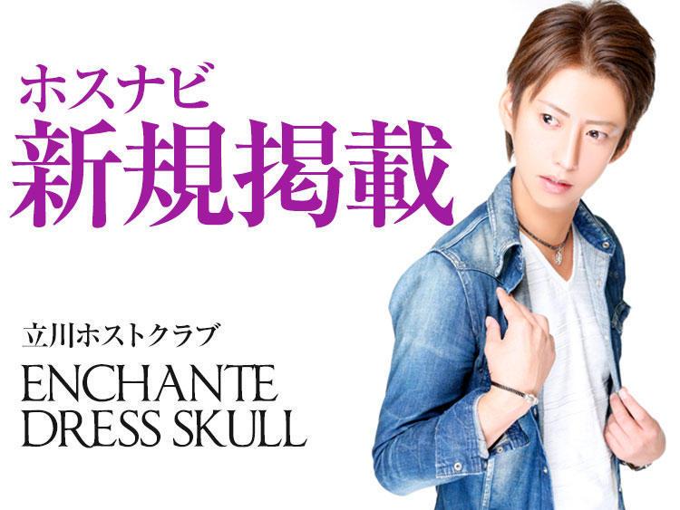 立川M's-SPIRAL GROUP 2店舗同時掲載開始!のアイキャッチ画像