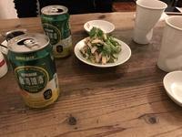 こんにちは😃今日は極寒ですね⛄️⛄️⛄️⛄️⛄️昨日台湾料理食べました。初めて台湾ビール飲んだ!飲…の写真
