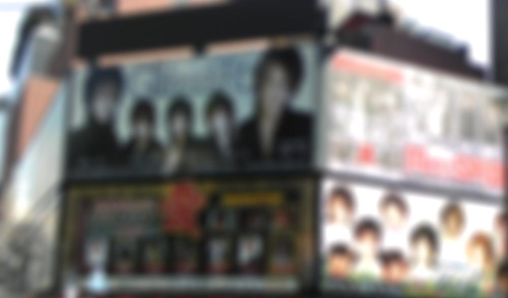 特集「歌舞伎町求人」アイキャッチ画像