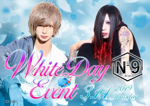 歌舞伎町ホストクラブNo9のイベント「ホワイトデー」のポスターデザイン