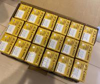 豆乳1箱買いしました〜!!の写真