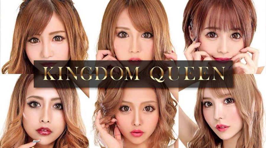 KINGDOM QUEENのメインビジュアル