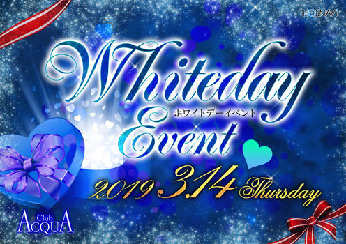 歌舞伎町ホストクラブACQUAのイベント「ホワイトデー」のポスターデザイン