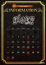 12月度カレンダー