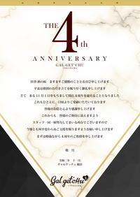 11/26(木)写真3