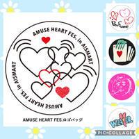 HEARTの写真